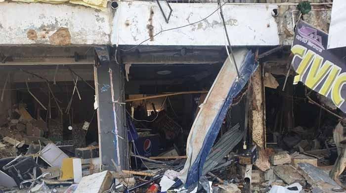 Three, including two children, killed in Karachi blast
