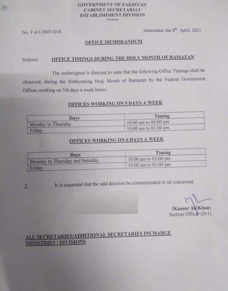 Ramadan 2021 Islamabad Office timings