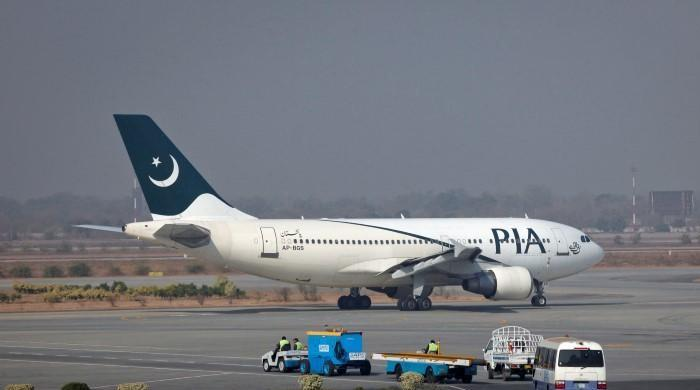 ECC allows PIA to lay off 25% of workforce via Voluntary Separation Scheme