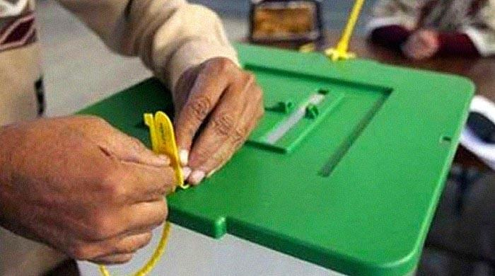 Aerial firing reported in Daska NA-75 just days before re-election