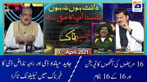 Khabarnaak | Irshad Bhatti & Ali Mir | 9th April 2021