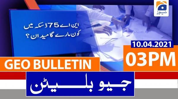 Geo Bulletin 03 PM | 10th April 2021