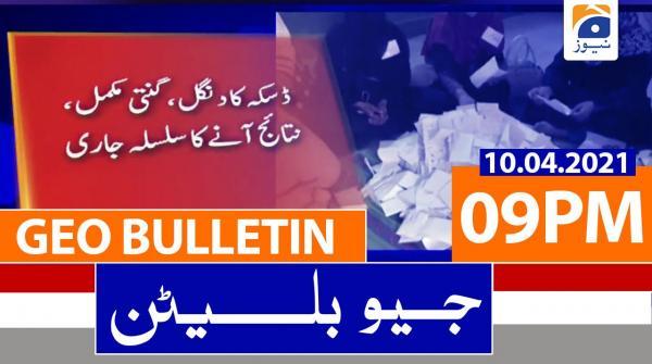 Geo Bulletin 09 PM | 10th April 2021
