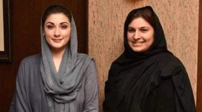 Maryam congratulates Daska for upholding narrative of 'respect the vote'