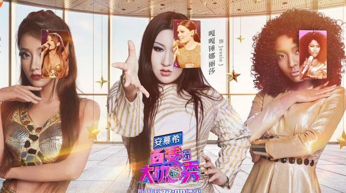 Chinese rapper Vava pays tribute to Nicki Minaj