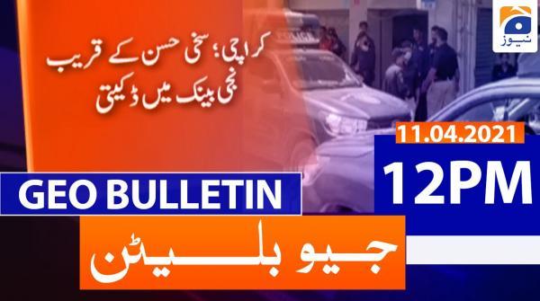 Geo Bulletin 12 PM | 11th April 2021