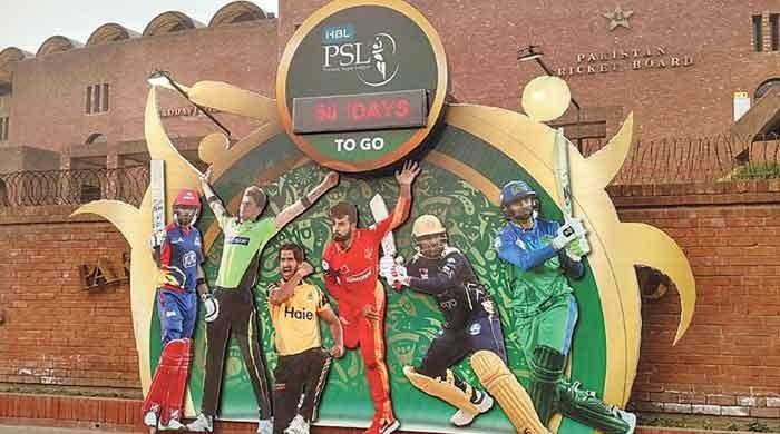 Remaining matches of PSL 2021 to be held from June 1: PCB