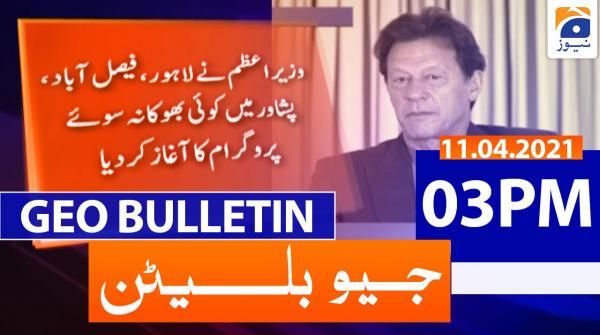 Geo Bulletin 03 PM | 11th April 2021
