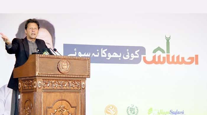PM Imran Khan launches 'Ehsaas Koi Bhooka Na Soye Programme' in Punjab, KP