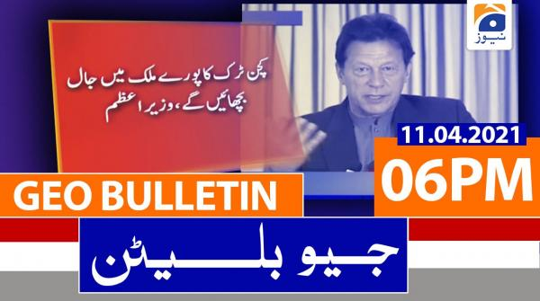Geo Bulletin 06 PM | 11th April 2021