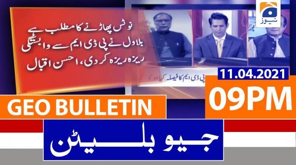 Geo Bulletin 09 PM | 11th April 2021