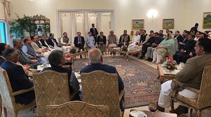PML-N calls meeting to devise future strategy, party reorganisation