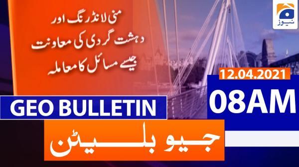 Geo Bulletin 08 AM | 12th April 2021