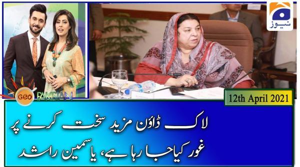 Geo Pakistan | 12th April 2021