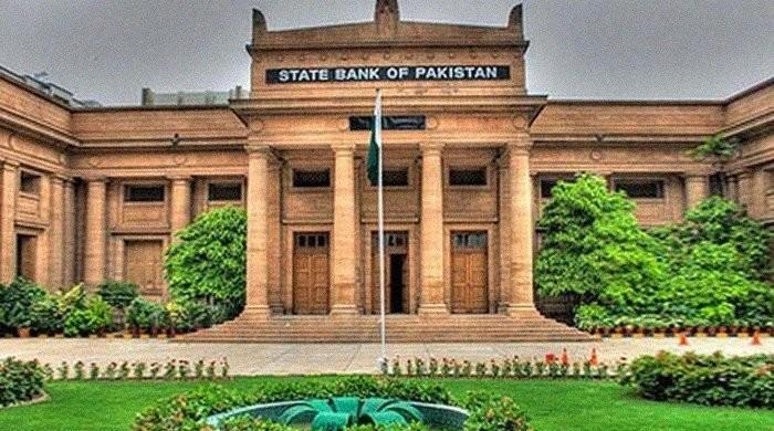 SBP to remain closed for public dealing on 1st Ramadan
