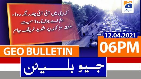 Geo Bulletin 06 PM | 12th April 2021