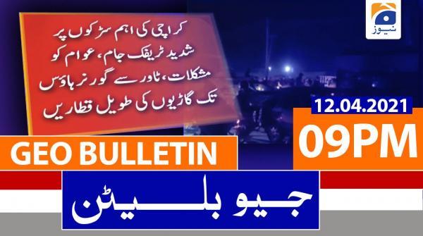 Geo Bulletin 09 PM | 12th April 2021
