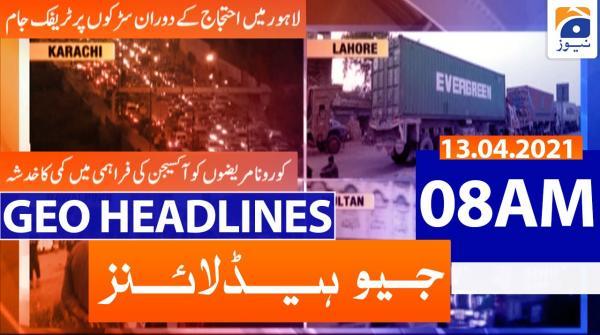 Geo Headlines 08 AM | 13th April 2021