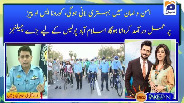 Amn-o-amaan me Behtari laani hogi, corona SOPs per amalderaamad kerwana hoga, Islamabad Police k liye baray challenges