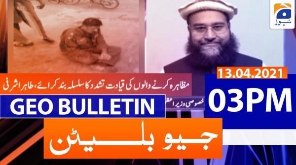 Geo Bulletin 03 PM | 13th April 2021