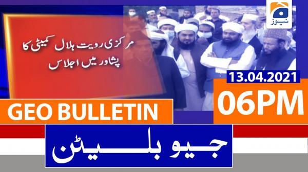 Geo Bulletin 06 PM | 13th April 2021