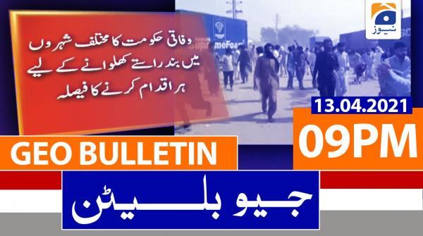 Geo Bulletin 09 PM | 13th April 2021