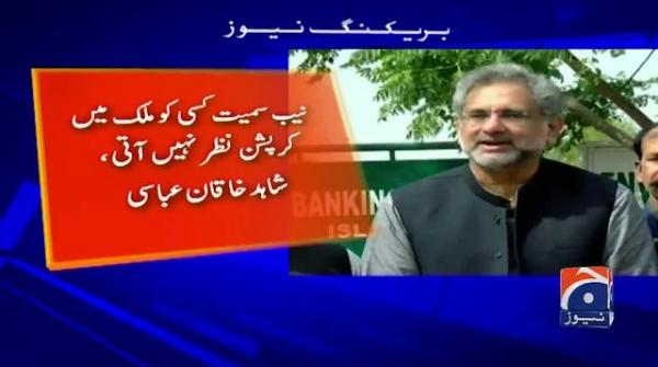If a party loses the opposition's confidence, no chance of it rejoining the coalition: Shahid Khaqan