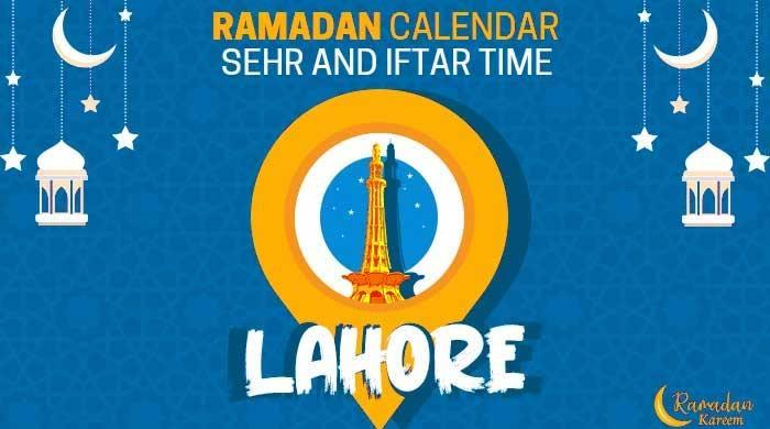 Ramadan calendar 2021: Sehri, iftar timings in Lahore