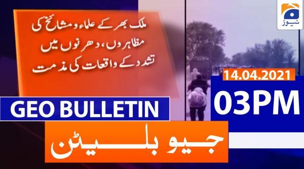 Geo Bulletin 03 PM | 14th April 2021