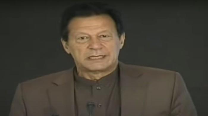 PM Imran Khan launches Rs27.93bn Rehmatul-Lil Alameen scholarship programme