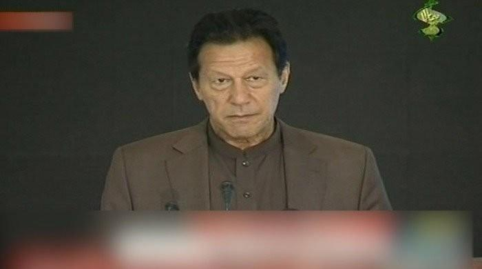 PM Imran Khan launches Rs27.93bn Rehmatul-Lil Alameen scholarship programme