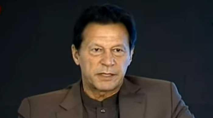 Pakistan's health system about to witness a major revolution: PM Imran Khan
