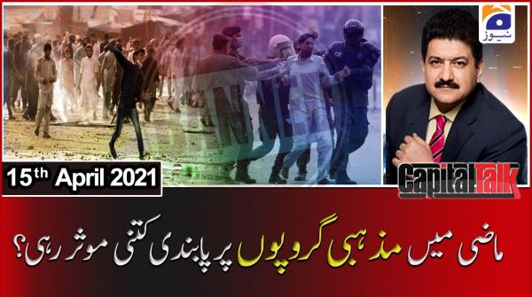 Capital Talk with Hamid Mir | 15th April 2021