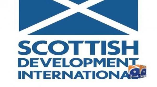 Geo News Special - Tackling COVID-19: Scotland to increase 5 million pounds in aid for developing countries