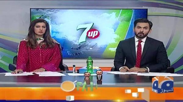 Geo Pakistan | 16th April 2021