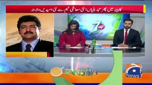 Hamid Mir ka Tabsara; Kabina mai Phir Tabdeelian