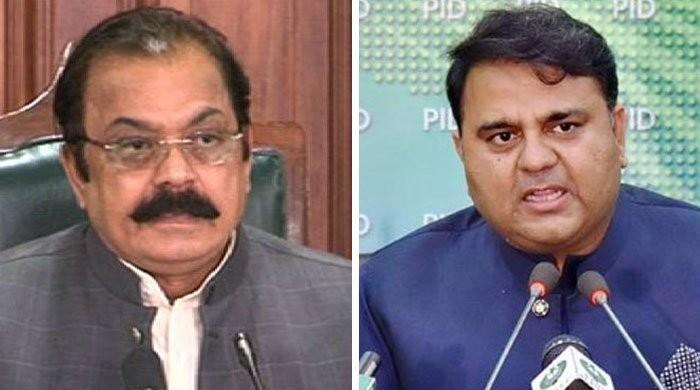PML-N's Rana Sanaullah to be booked under anti-terrorism laws: Fawad Chaudhry