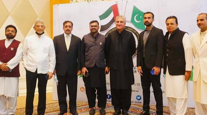 In UAE visit, FM Qureshi highlights Pakistan's success in attracting foreign businesses