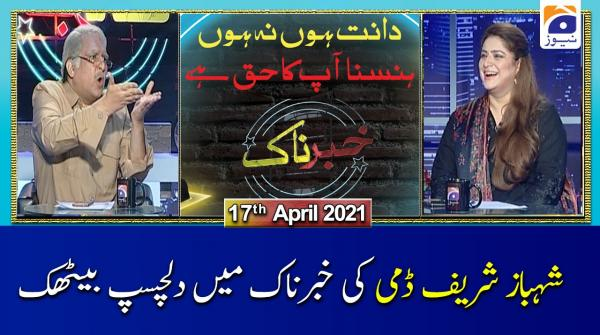 Khabarnaak | Shehbaz Sharif (Dummy)  | 17th April 2021
