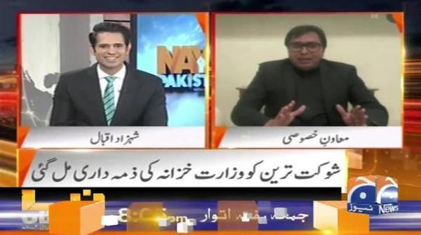 Dekhiye Dr. Shahbaz Gill ka Tafseeli Interview..!!