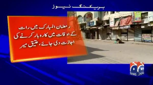 All commercial areas to remain fully operational today: chairman Karachi traders' union