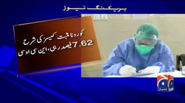 Death toll from coronavirus epidemic crosses 16,000