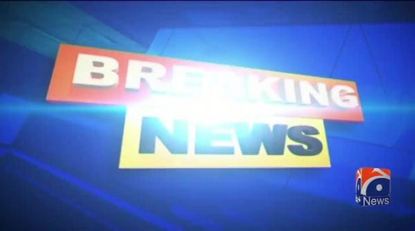 Jahangir, Ali Tareen get extension in interim bail
