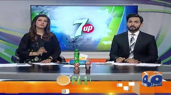 Geo Pakistan | 17th April 2021