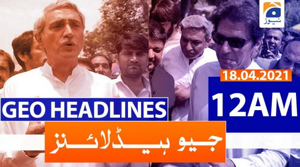 Geo Headlines 12 AM | 18th April 2021