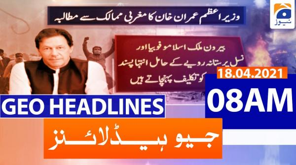 Geo Headlines 08 AM | 18th April 2021