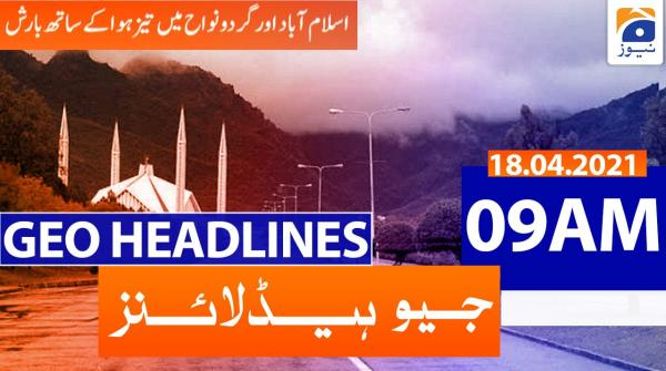 Geo Headlines 09 AM | 18th April 2021