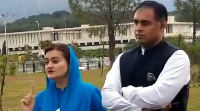 PML-N concerned over delay in Shahbaz Sharif's release despite court order 4 days ago
