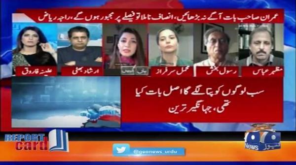 Benazir Shah |  Kiya PM Imran ke Ittihadi unhy Chordengy?