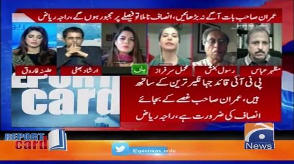 Mehmal Sarfraz |  Kiya PM Imran ke Ittihadi unhy Chordengy?